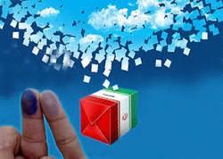 انتخابات شورا کرمانشاه