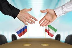 Iran-Russia