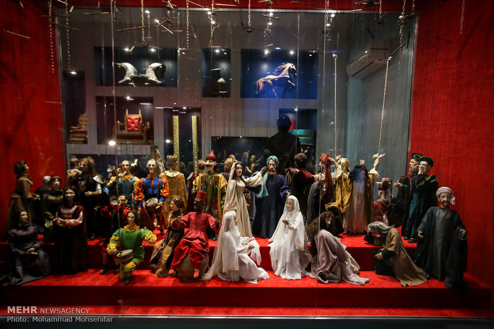 Museum of Aran Puppet Theater Group opens