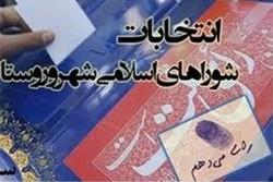 ۲۲ نفر از کاندیداهای رد صلاحیت شده در شیراز تائید شدند