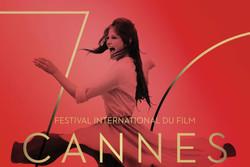 پوستر جشنواره کن 2017