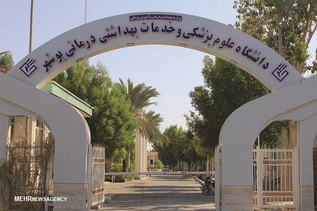 دانشگاه علوم پزشکی استان بوشهر به مردم هشدار داد