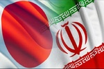 Iran-Japan human rights dialogue begins in Tokyo