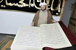 فلينظر العالم الى الجمهورية الاسلامية وتعاطيها ليعرفوا الاسلام الحقيقي