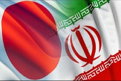 Iran Japan