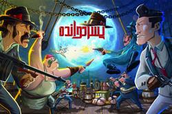 İran yapımı oyun piyasalarda
