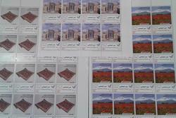تمبر و پاکت های نامه ۲۰۰سال اخیر در نمایشگاه کتاب به نمایش درآمد