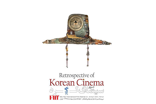 7 Korean films to premiere at 35th FIFF