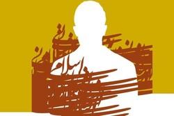 ایجاد رشته های میان رشته ای علوم انسانی در واحد یادگار امام(ره)