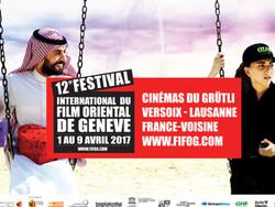International Oriental Film Festival of Geneva