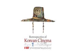 Retrospective of Korean Cinema
