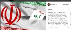 Velayati congratulates nation on Islamic Republic Day