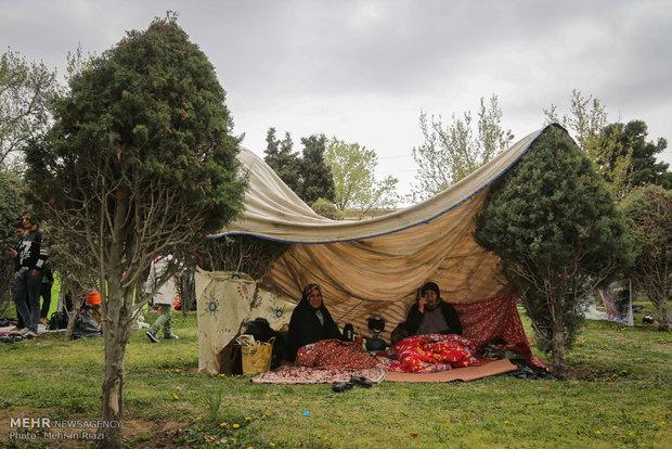 İran'da Doğa Günü