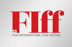 35th FIFF announces jury panels for various categories