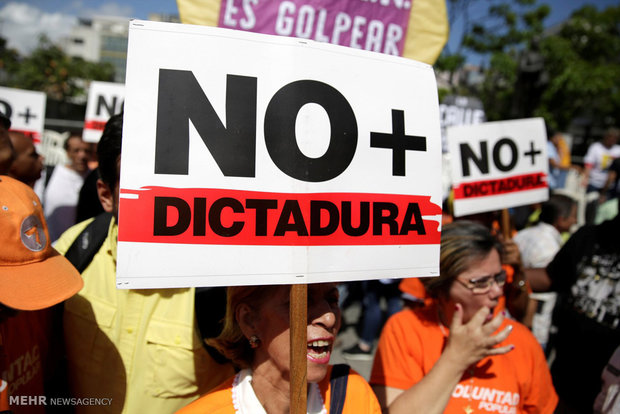 اعتراضات ضد دولتی در ونزوئلا