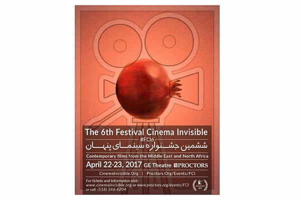 İran yapımı animasyon ABD'de