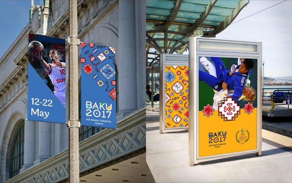 Baku 2017 Islamic Solidarity Games - Mehr News Agency