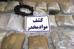 ۲۳۰ کیلوگرم مواد مخدر در بم کشف شد