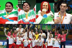 ورزشکاران پارالمپیکی