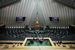 مصادیق مجازات های ایران علیه ناقضان حقوق بشر در آمریکا تعیین شد