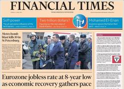 صفحه اول روزنامههای انگلیسی ۱۵ فروردین ۹۵