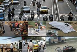 ویراژِ مرگ در شهر؛ وقتی موتورها زندگی را خاموش میکنند