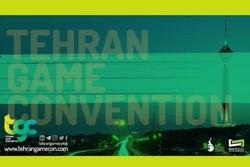 رویداد بازی های رایانه ای تهران تی جی سی