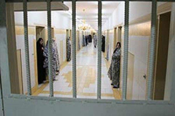 آغاز پویش «ارمغان» به منظور آزادی مادران زندانی جرائم غیر عمد