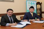 امضای سندتوسعه الهیات بین دانشگاه باشقیرستان وانستیتو اسلامی مسکو