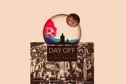 'Day Off' wins Best Short Film at DIY fest.