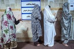 درخواست از رئیس دستگاه قضا برای عفو زندانیان زن