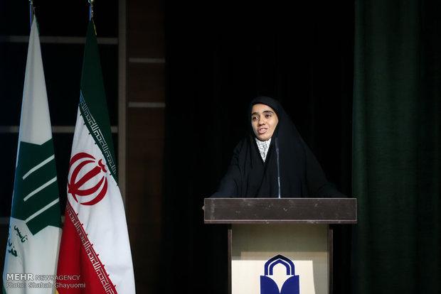 التجمع الانتخابي لحزب المؤتلفة الاسلامي