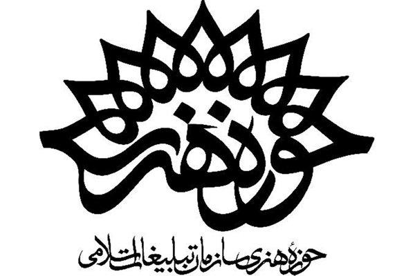 آثار هنرمندان حوزه هنری آذربایجان غربی درجشن تصویر سال پذیرفته شد