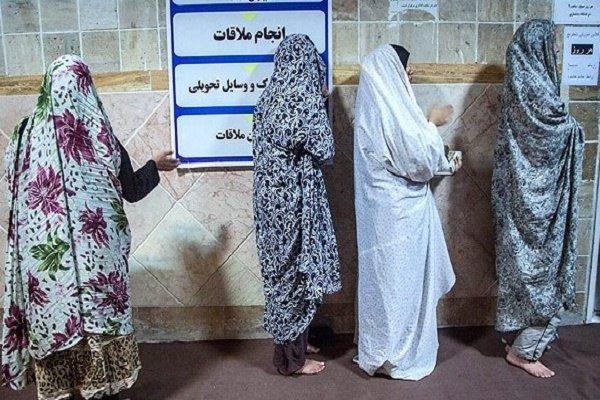 زندانیان زن