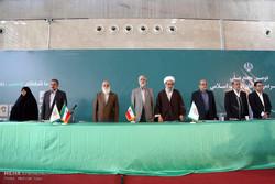دومین مجمع ملی جبهه مردمی نیروهای انقلاب اسلامی
