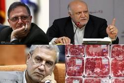 از نامه نگاری ربیعی با دولت تا ادامه واردات گوشت برزیلی/ حذف صفر از پول ملی، شاید وقتی دیگر