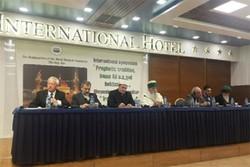 سمپوزیوم سنت حضرت پیامبر (ص) و امام علی (ع) در آلبانی برگزار شد