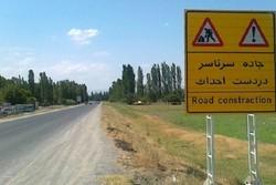 راههای آذربایجان غربی ایمن سازی می شود