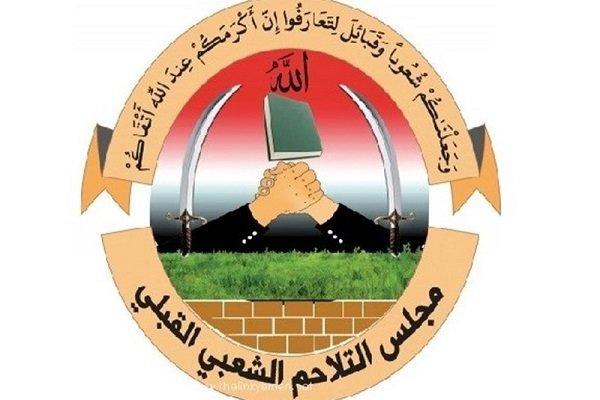 شورای همبستگی مردمی قبایل یمن: توطئه جدید درحال شکل گیری است