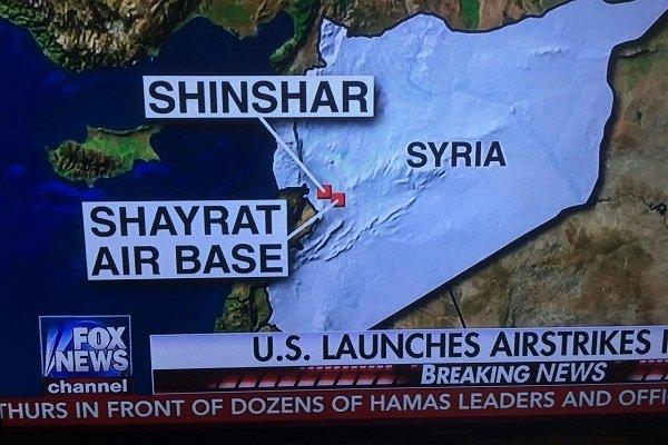 ضربات أميركية على قواعد عسكرية سوريّة