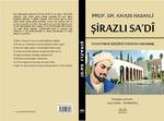 کتابی درباره سعدی به زبان استانبولی ترجمه و منتشر شد