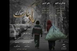 İran yapımı film ABD ve Hindistan'da rekabet edecek