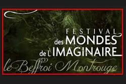 جشنواره فرانسوی