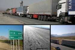 جاده های آذربایجان غربی