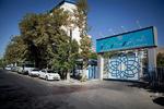 دومین مدرسه تابستانی دانشگاه علوم پزشکی شهید بهشتی برگزار می شود