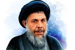 اندیشه های شهید صدر افقهای نویی را برای حوزه علمیه باز میکند