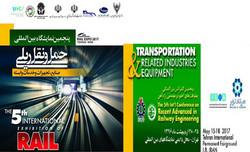 Tahran'da 5. Uluslararası Demiryolu Taşımacılığı Fuarı düzenlenecek