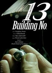 Building Number 13