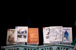 جشنواره داستان کوتاه «یوسف» در مازندران برگزار می شود