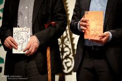 افتتاحیه هفته هنر انقلاب و اختتامیه جشنواره داستان انقلاب